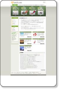 無料ホームページ素材ならWEB素材DX