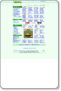 素材の森(WEB素材・壁紙・画像検索)