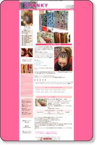 ヘアーメイクスパンキー828|東京都葛飾区美容室