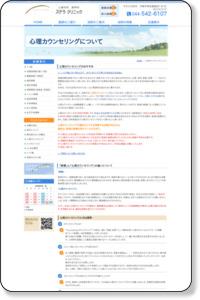 心理カウンセリングについて|川崎市の心療内科・精神科−ステラクリニック