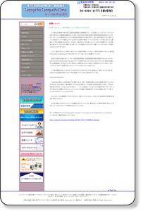 2018年1月31日 うつ病の背景にヘルペス2型とサイトメガロが?|大阪・梅田の太融寺町谷口医院 医療ニュース