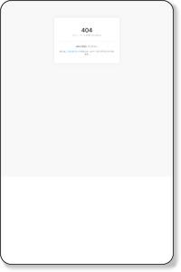 ネイルケア、カラー・スピリチュアル・各種カウンセリング 愛知県西尾市の岩盤浴とトータルリラクゼーションのNagomi -なごみ-