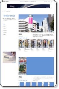 東京ストリートスタイル | 東京のストリートファッション最新情報 | スタイルアリーナ