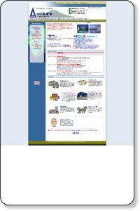 http://www.sugita-corp.com/