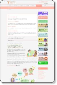 心理カウンセリング | カウンセリング | 福岡 | ヨガ教室&心理カウンセリング  | サンシャイン