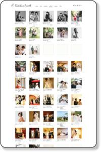 サンデーブース|山形の結婚写真/家族写真/アルバム|ギャラリー