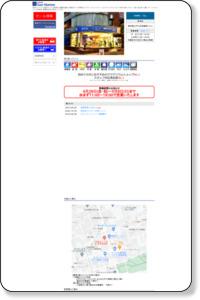 東京・神奈川・千葉 熱帯魚ショップ 東京サンマリン(Tokyo Sunmarine)