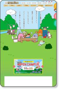 東京福祉保育専門学校|トップページ
