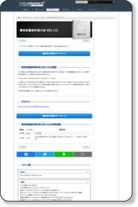 掲示板 BBS CGI - ホームページ制作素材ダウンロード