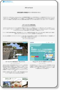 タチカワオンラインの広告・プロモーション商品のご案内−多摩武蔵野地域にインターネット広告を出そう