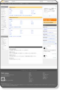 【HTMLタグの簡単検索】TAG index - ホームページ作成情報