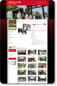 高千穂ウエディング|宮崎県高千穂での神社挙式・結婚式の専門サイト