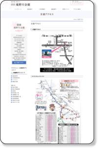 滝野川会館 - 交通アクセス