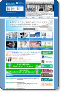 医療法人厚良会たねいち歯科医院 東京都世田谷区の歯科医院