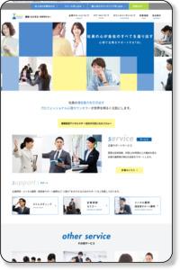 東京ビジネスラボラトリー