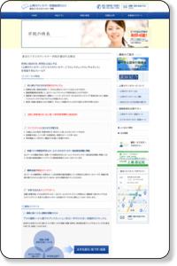 学院の特長|心理カウンセラー資格取得NAVI〜東京ビジネスカウンセラー学院〜
