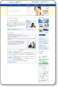 オープンセミナー|心理カウンセラー資格取得NAVI〜東京ビジネスカウンセラー学院〜
