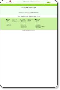 面接カウンセリング(法人向けサービス) » 東京カウンセリングセンター