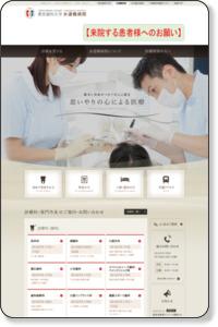 水道橋病院 ホーム | 東京歯科大学水道橋病院