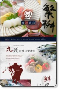 福岡市中央区春吉の居酒屋「照(てら)」 のお問い合わせ・アンケートです。