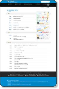 会社情報 / TEICHIKU ENTERTAINMENT(テイチクエンタテインメント)