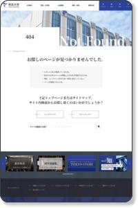 カウンセリングルーム|帝京大学 八王子キャンパス
