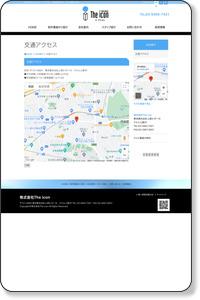 交通アクセス|株式会社 The icon│ジ・アイコン│東京都渋谷区│テレビ番組の制作