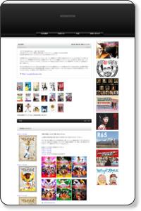 http://www.thecruiser.jp/works/index.html