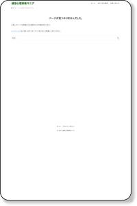 心理カウンセラー養成・日本カウンセラー学院 特修科(心理カウンセラー養成(発展)コース)