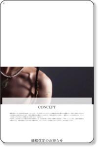 大田区蒲田 美容室 美容院 特殊ヘアー ドレッド エクステ販売 エクステ通販 thida(ティダ) Top