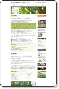 埼玉県朝霞市のホームページ制作会社ティーアイシーネット