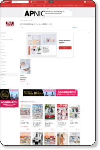 無印良品(東京都江戸川区東葛西9−3−3 イトーヨーカドー葛西店 1F):営業時間、電話番号、割引情報