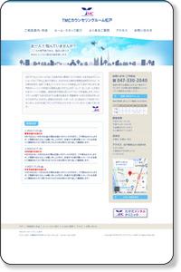 TMCカウンセリングルーム松戸|千葉県松戸市の心療内科・精神科