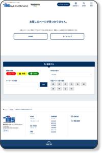 アニメ制作会社トムス・エンタテインメント [ 企業情報:会社概要 ]