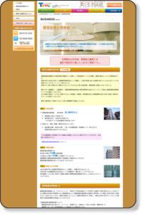 建築設備定期検査