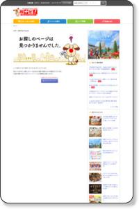 店舗&感謝 | 占い那須の母 雅堂 | 栃木県のお店・スポット情報 | 栃ナビ!