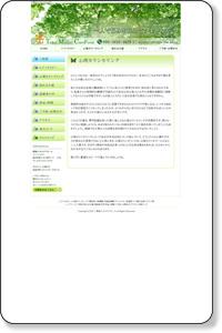 心理カウンセリングについての解説 - 静岡県富士市、富士宮、沼津の心理カウンセリング 東海メンタルケアルーム