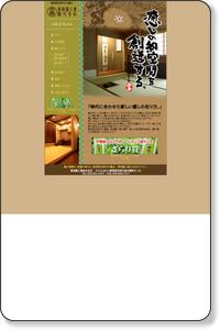 静岡県の癒しの和室空間を創造する、東海畳工業