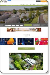 http://www.tokinosumika.com/