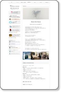 事務所紹介|東京都千代田区で会計事務所をお探しなら【税理士法人TOKIZAWA&PARTNERS】