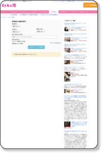 美容室  東京都 店舗を探す とくモニ 覆面モニター・クーポン情報サイト