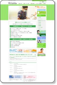 文京区 歯医者 歯科 | 白山歯科医院