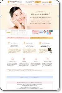 美容皮膚科をお探しなら東京美容皮膚科クリニック|JR浜松町駅直結