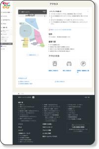 東京ドームシティ|公式サイト|交通アクセス 電車でのアクセス