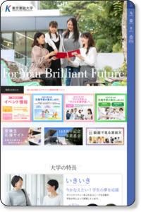 東京家政大学トップページ