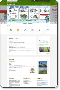 葛西臨海公園|公園へ行こう!