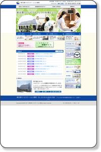 東京都リハビリテーション病院|リハビリ専門病院