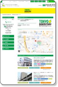 東京福祉大学の学生寮一覧:学校名から探す 学生寮の東仁学生会館