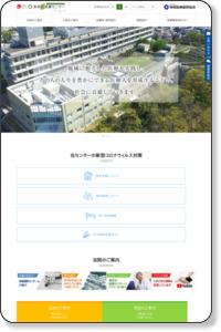 東京北社会保険病院|北区|24時間受け入れ体制(小児科・外科系・内科系・産婦人科)