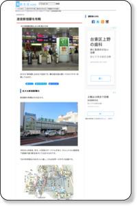 【新宿駅構内図】 迷宮新宿駅を攻略 - 東京生活.com